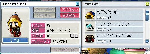 d0066325_14345519.jpg