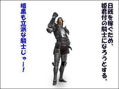 a0016636_2025356.jpg