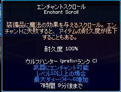 d0058439_15535830.jpg