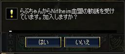e0026746_204879.jpg