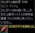 e0026746_217532.jpg