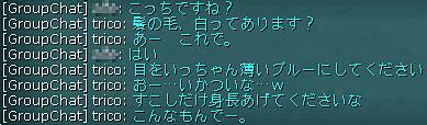 b0008658_11383086.jpg