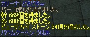 a0030061_19231944.jpg