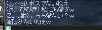 c0055665_3361652.jpg