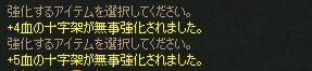 c0022896_20365578.jpg