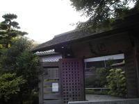 箱根・天山_b0063399_23433679.jpg