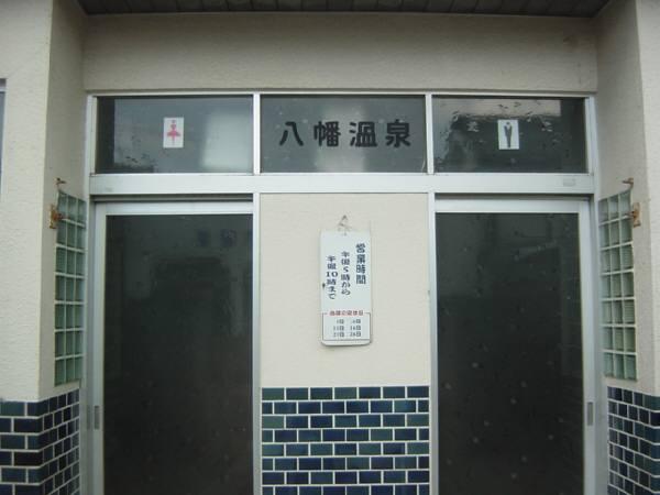 8/18に近江八幡、NO-MAにいったときの写真集_c0009815_12281268.jpg