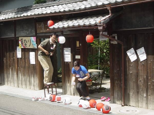 8/18に近江八幡、NO-MAにいったときの写真集_c0009815_12304186.jpg