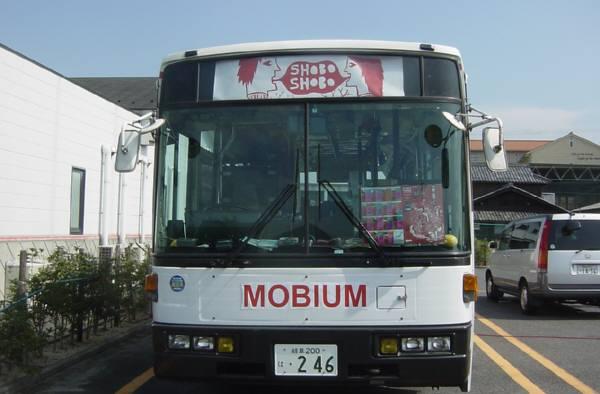 8/18に近江八幡、NO-MAにいったときの写真集_c0009815_123227100.jpg