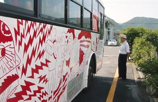 8/18に近江八幡、NO-MAにいったときの写真集_c0009815_1232409.jpg