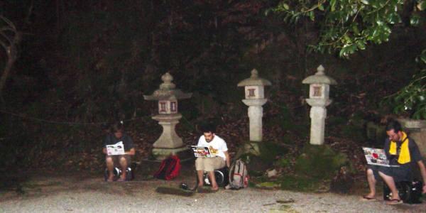 8/18に近江八幡、NO-MAにいったときの写真集_c0009815_12334433.jpg