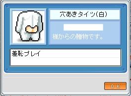 d0036420_883937.jpg