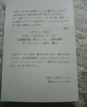 b0019221_1653257.jpg