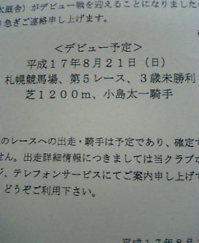 b0019221_16535030.jpg