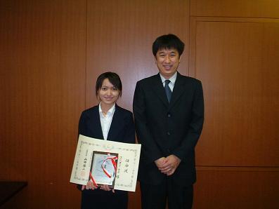 京都府名誉友好大使ー任命式_e0046428_1523484.jpg