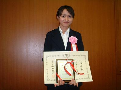 京都府名誉友好大使ー任命式_e0046428_15241763.jpg