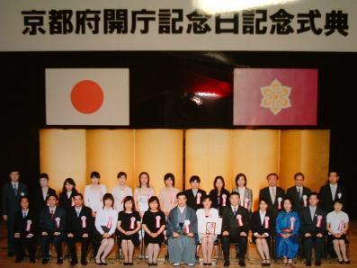 京都府名誉友好大使ー任命式_e0046428_15244324.jpg