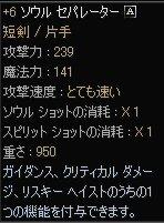 e0041238_0594814.jpg