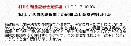 b0018539_1121193.jpg