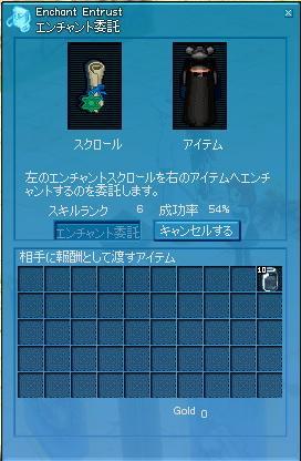 d0058439_22101677.jpg