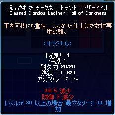 d0058439_2261988.jpg
