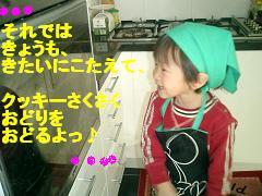 e0012343_1202283.jpg