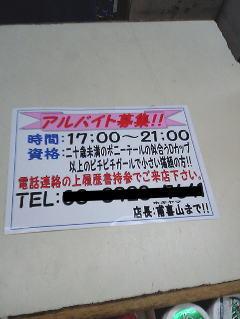 e0039552_7424032.jpg