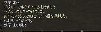 e0020261_2144545.jpg