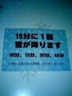 c0064564_1249349.jpg