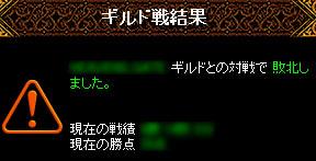 e0012067_10525023.jpg