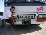 観光バス_d0005380_1801930.jpg