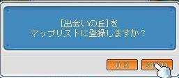 d0048280_1856171.jpg