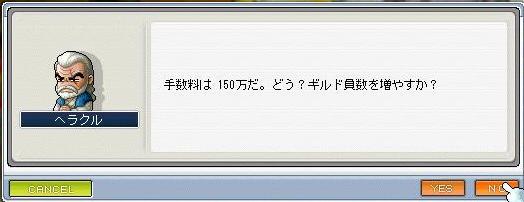 d0048280_1856776.jpg