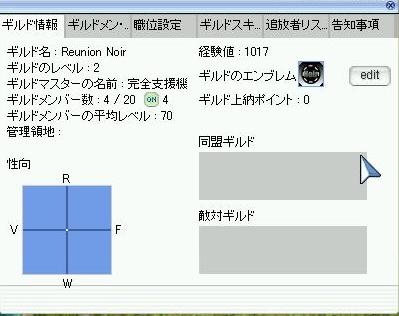 d0043387_232854.jpg