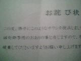 b0042288_31488.jpg