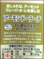 b0058108_15233165.jpg
