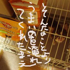 c0036617_1625883.jpg