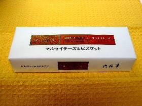e0048933_16413873.jpg