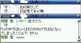 e0021537_1935270.jpg