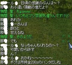 e0021537_19461048.jpg