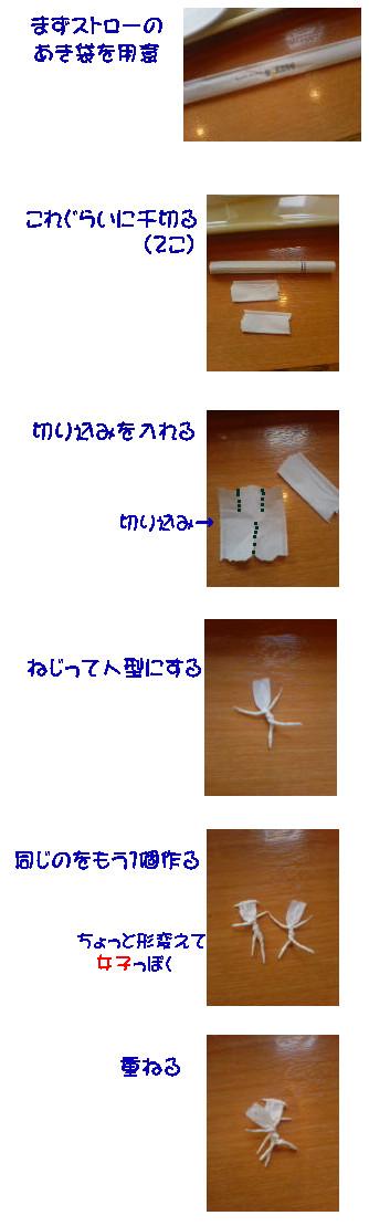 c0065643_1015782.jpg