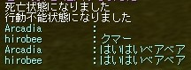 c0046653_18364120.jpg