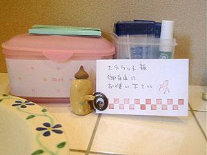 トイレ事情_d0050155_23211156.jpg