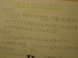 c0018760_049339.jpg