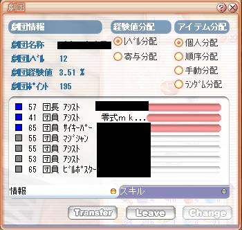 e0052162_18124126.jpg