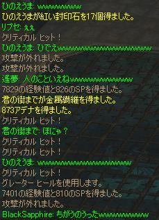 e0048775_18571088.jpg