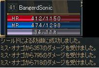 e0048775_1974989.jpg