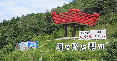 夏休みの旅(その4)・・・佐田岬半島の斜陽_c0001578_1618434.jpg