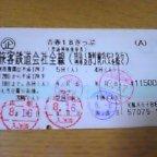 b0067388_33523.jpg