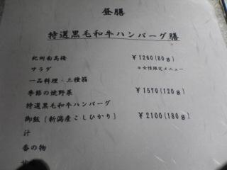 b0043991_0303598.jpg